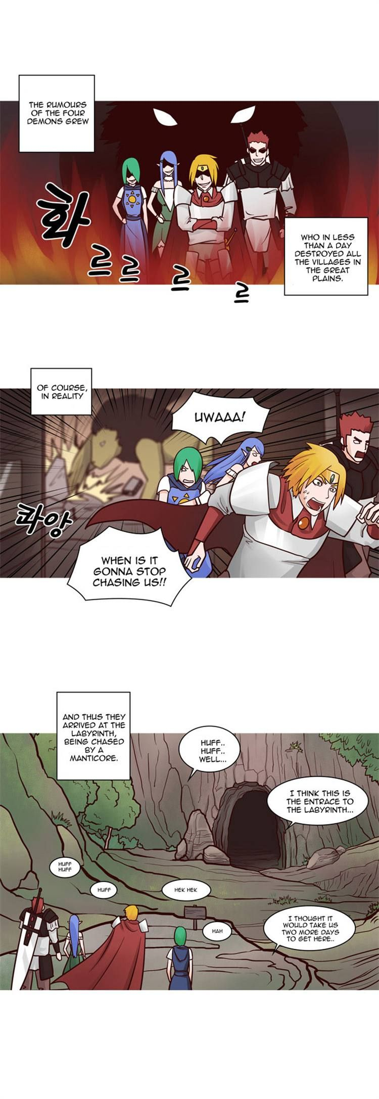 The Devil King Is Bored 21 Page 2