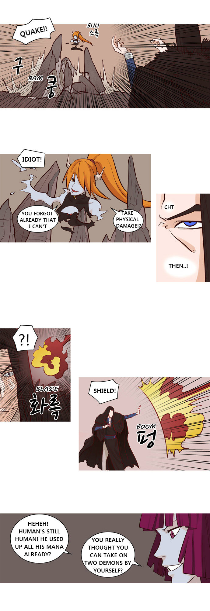 The Devil King Is Bored 30 Page 3