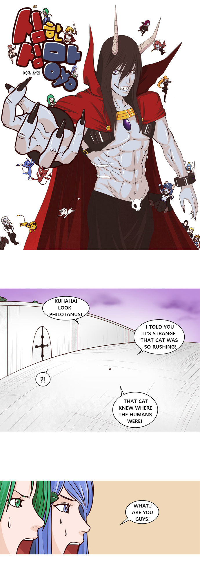 The Devil King Is Bored 34 Page 1