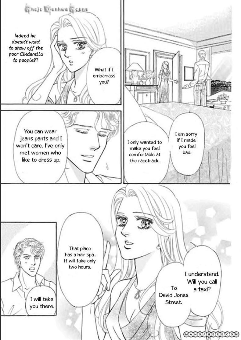 Nijiiro no Cinderella 3 Page 2