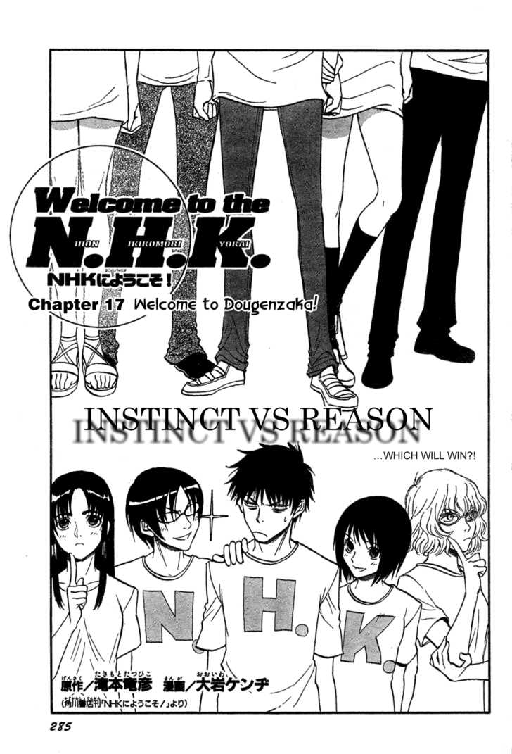Welcome to the NHK! 17 Page 2