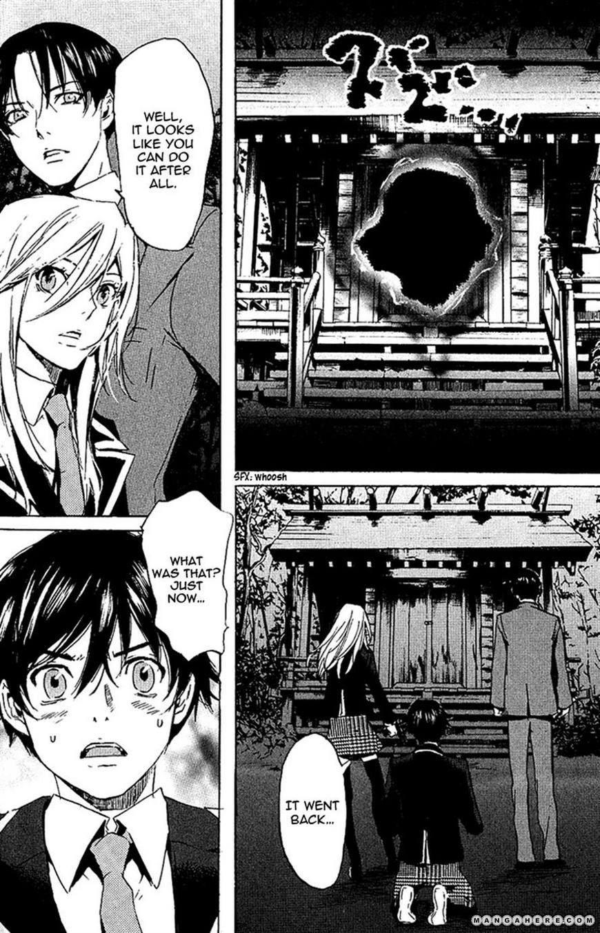 Totsugami 2 Page 2