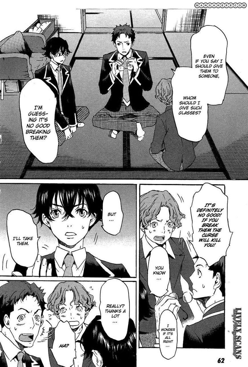 Totsugami 14 Page 2