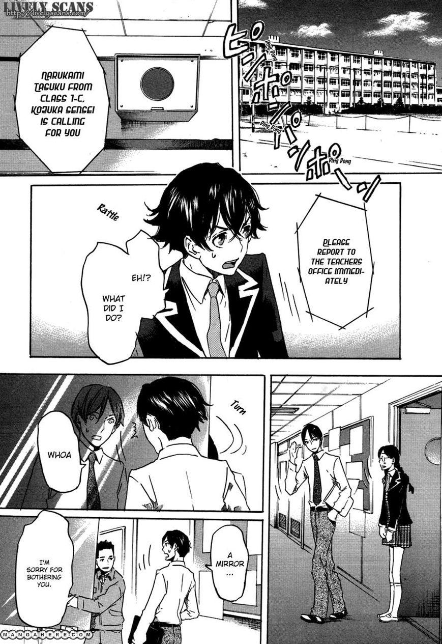 Totsugami 16 Page 2