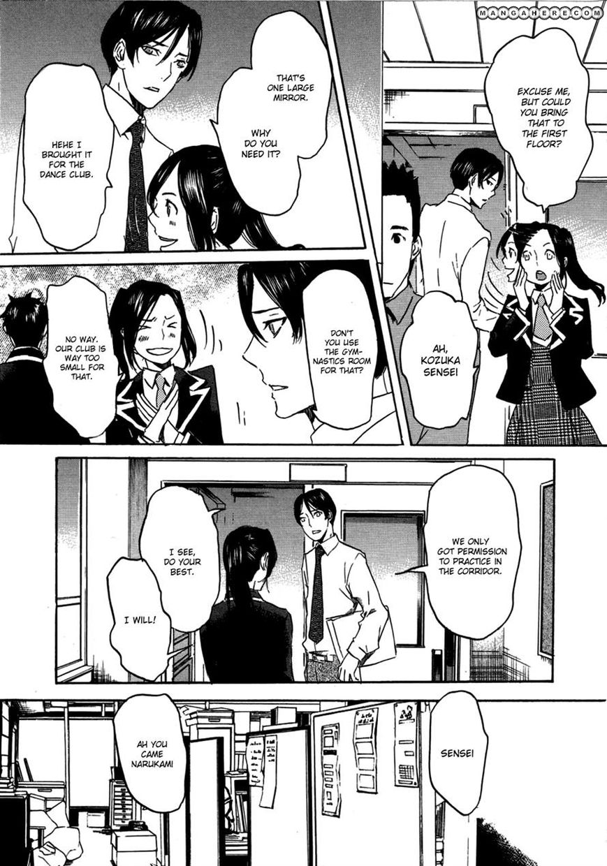 Totsugami 16 Page 3