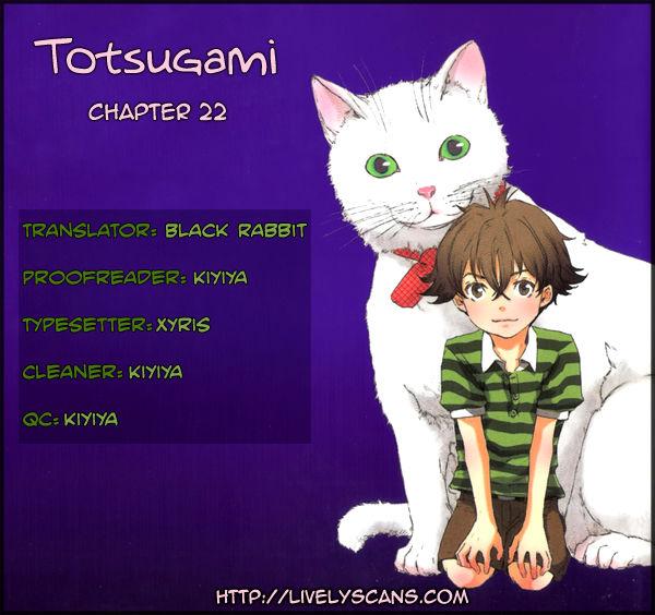 Totsugami 22 Page 1