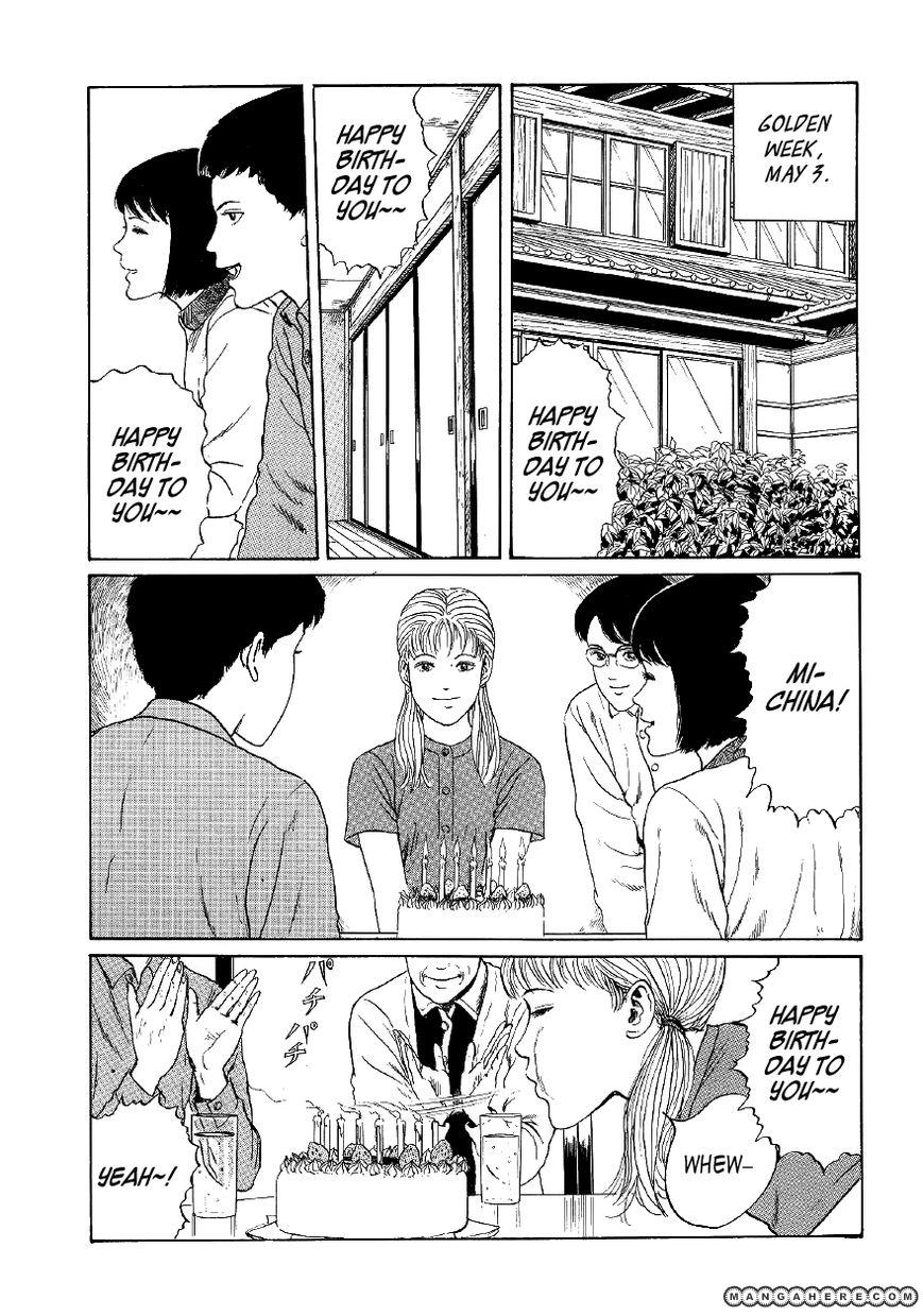 Itou Junji Kyoufu Manga Collection 5.1 Page 2