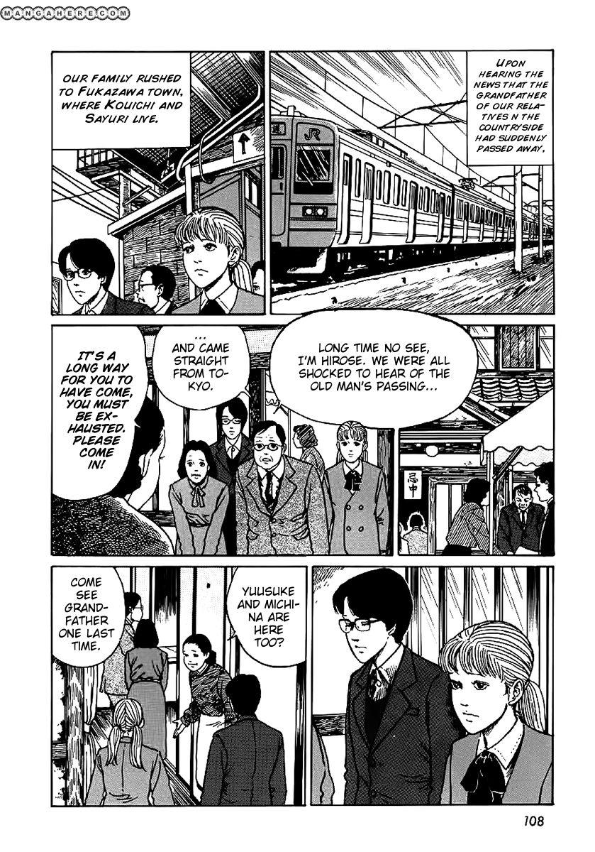 Itou Junji Kyoufu Manga Collection 3 Page 2
