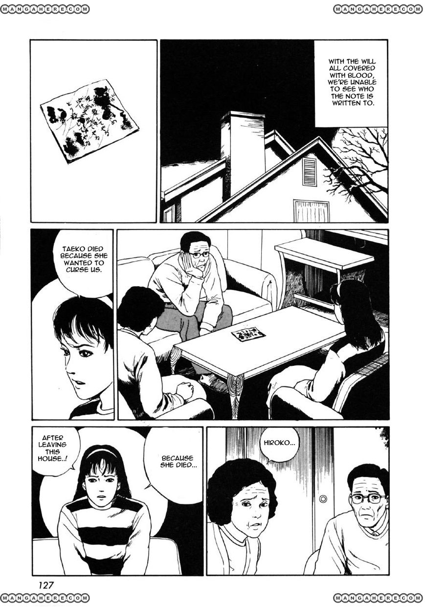 Itou Junji Kyoufu Manga Collection 5 Page 3