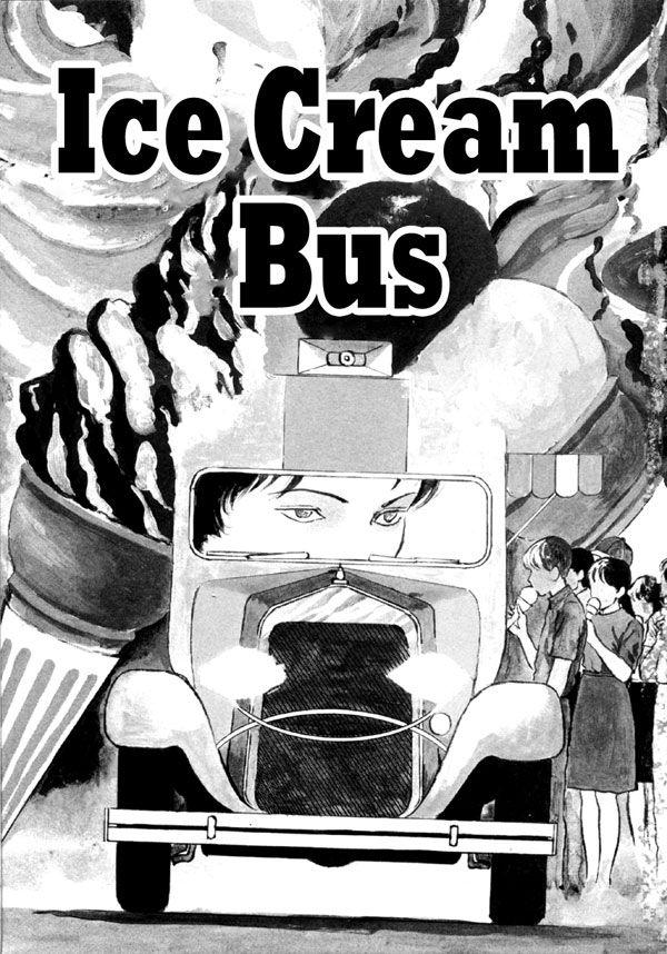 Itou Junji Kyoufu Manga Collection 1 Page 1