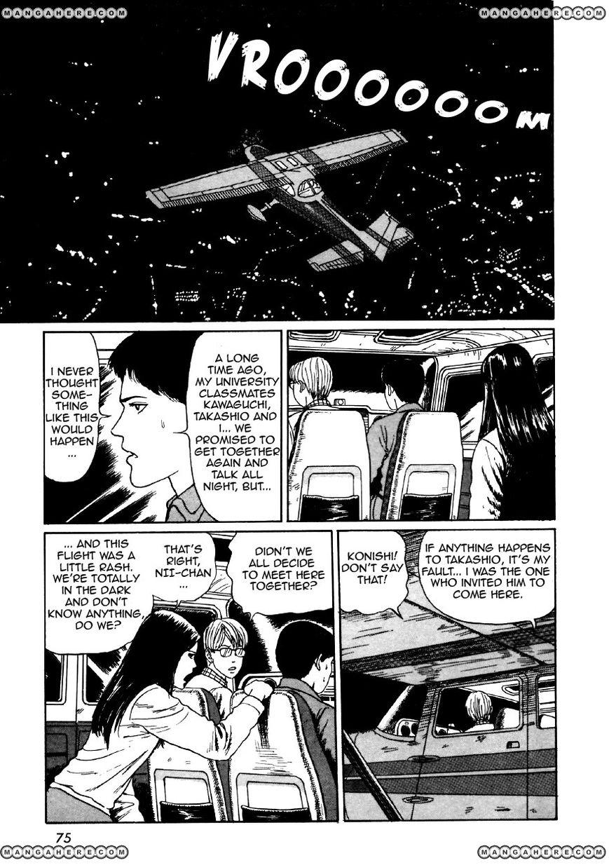 Itou Junji Kyoufu Manga Collection 2 Page 3
