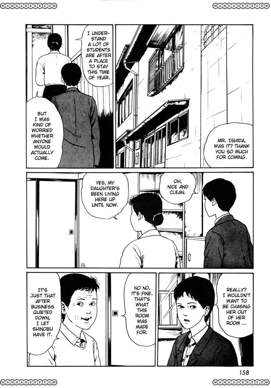 Itou Junji Kyoufu Manga Collection 5 Page 2