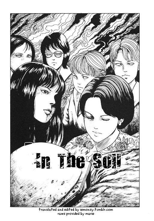 Itou Junji Kyoufu Manga Collection 7 Page 1