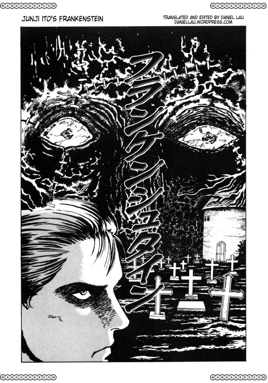 Itou Junji Kyoufu Manga Collection 1.1 Page 1