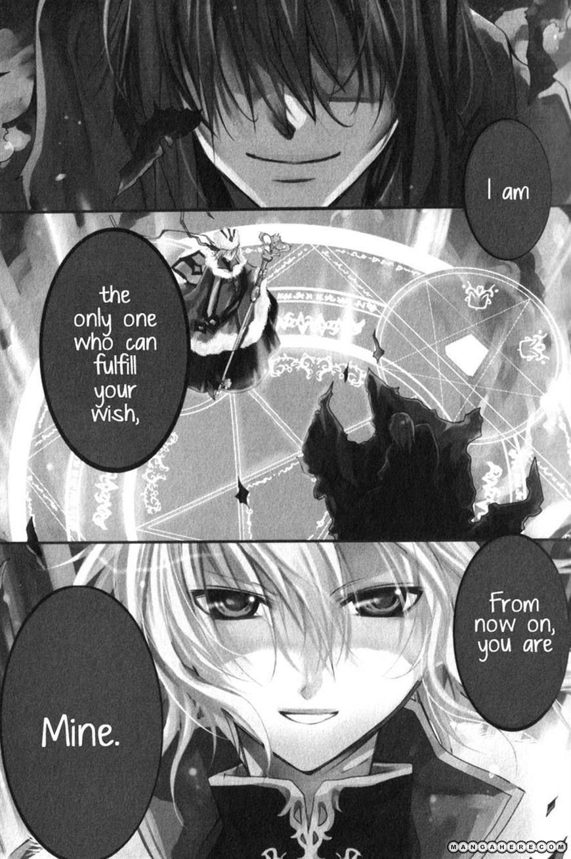 Mahoutsukai no Neko 1 Page 2