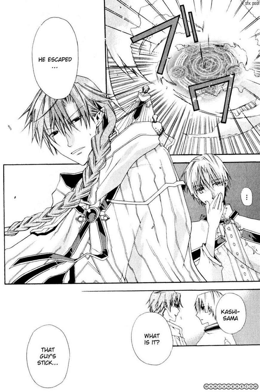 Mahoutsukai no Neko 2 Page 4
