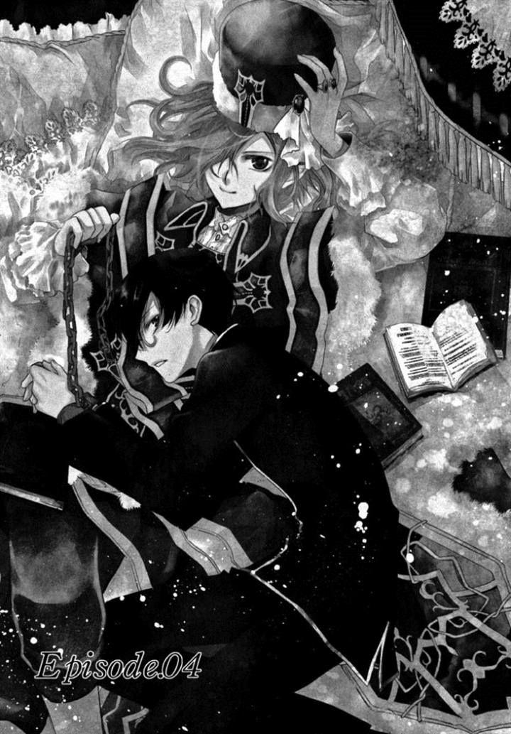 Mahoutsukai no Neko 4 Page 1