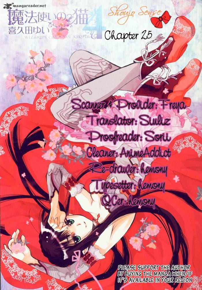 Mahoutsukai no Neko 25 Page 1