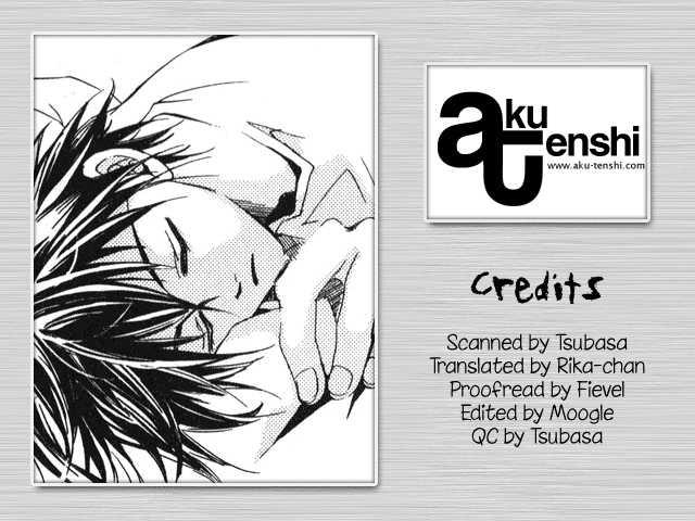 Sukisyo 4 Page 1