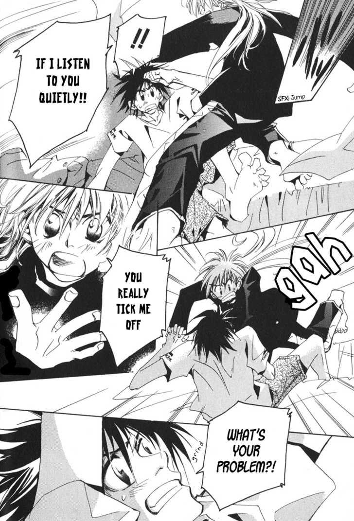 Sukisyo 4 Page 3