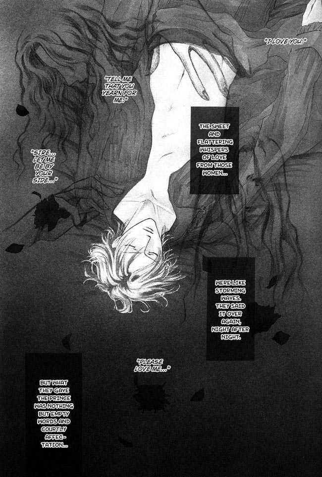 Sukisyo 7 Page 1