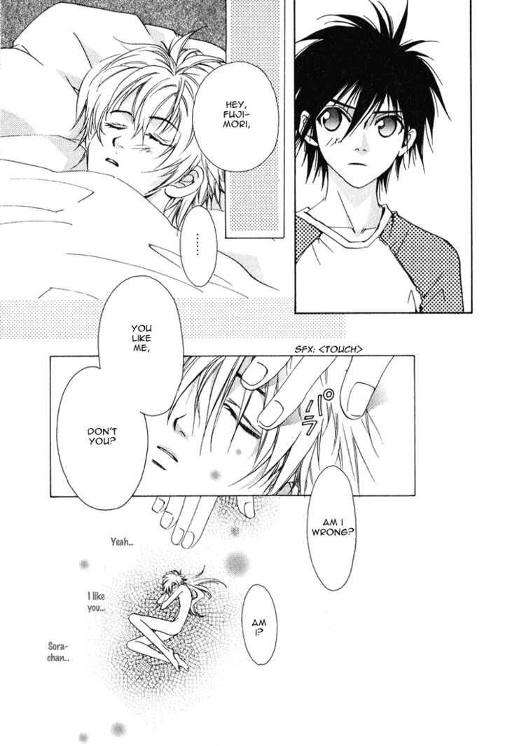 Sukisyo 8 Page 1