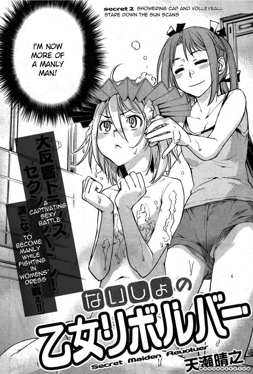 Naisho no Otome Revolver 2 Page 2