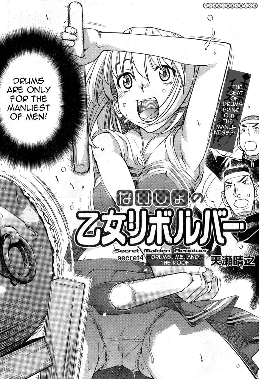 Naisho no Otome Revolver 4 Page 2