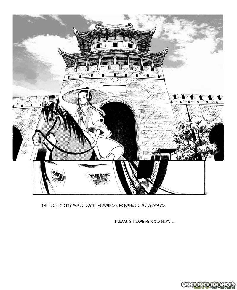 Chouka Kou 0 Page 2