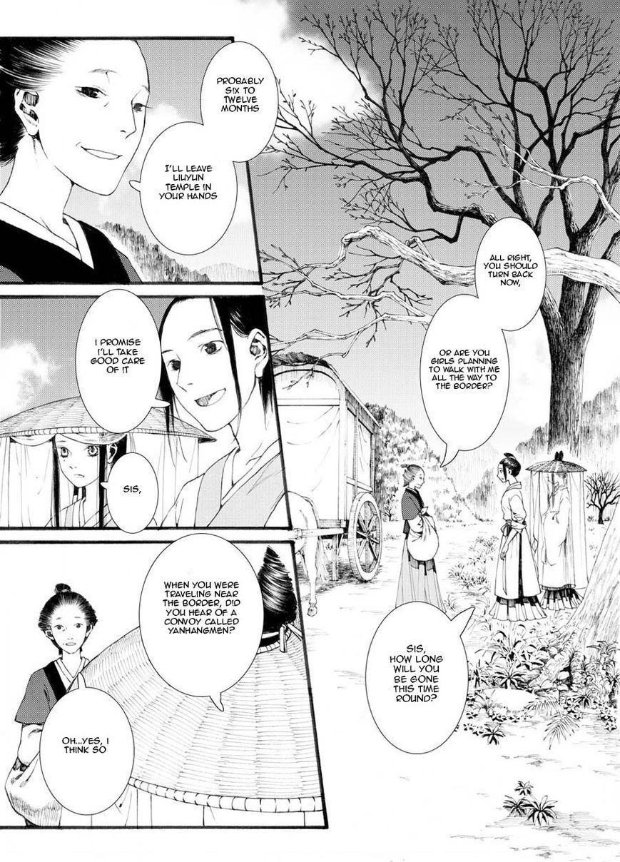 Chouka Kou 27 Page 2