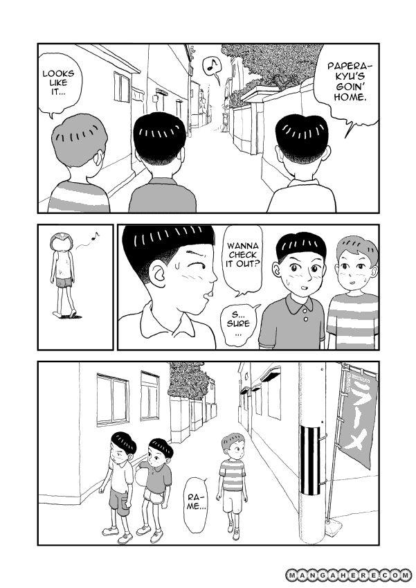 Paperakyu 2 Page 1