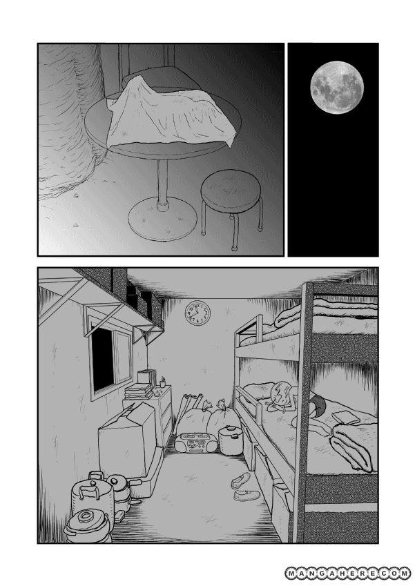 Paperakyu 4 Page 2
