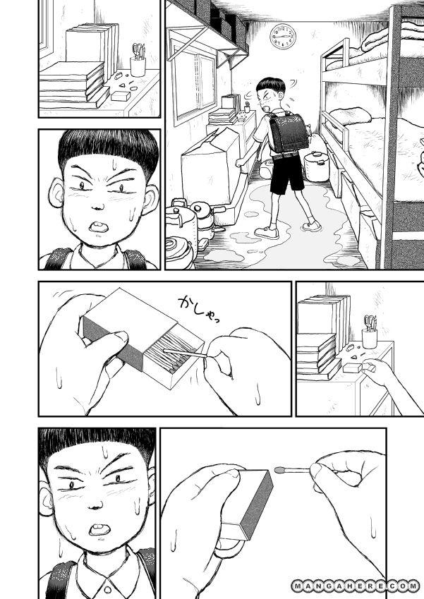 Paperakyu 5 Page 2