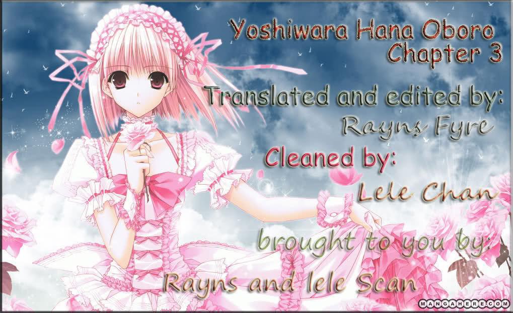 Yoshiwara Hana Oboro 3 Page 1