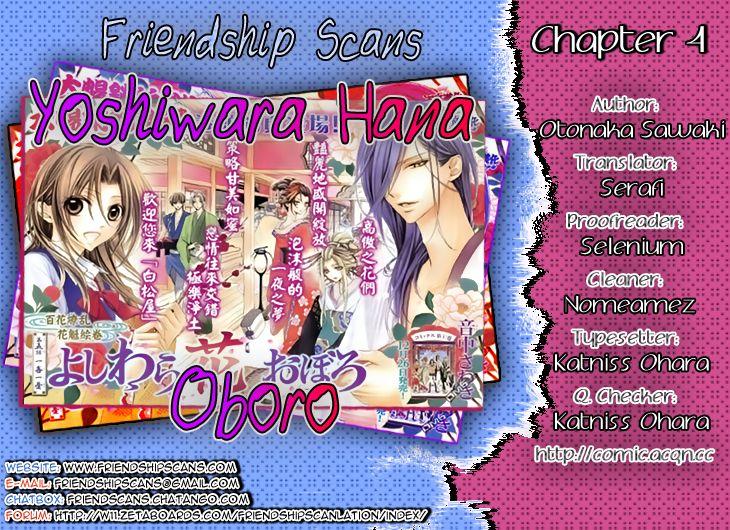 Yoshiwara Hana Oboro 4 Page 1