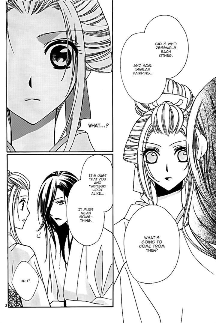 Yoshiwara Hana Oboro 6 Page 2