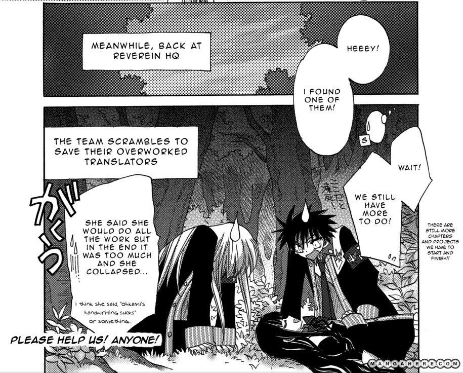 Jintori-Gassen 2 Page 2