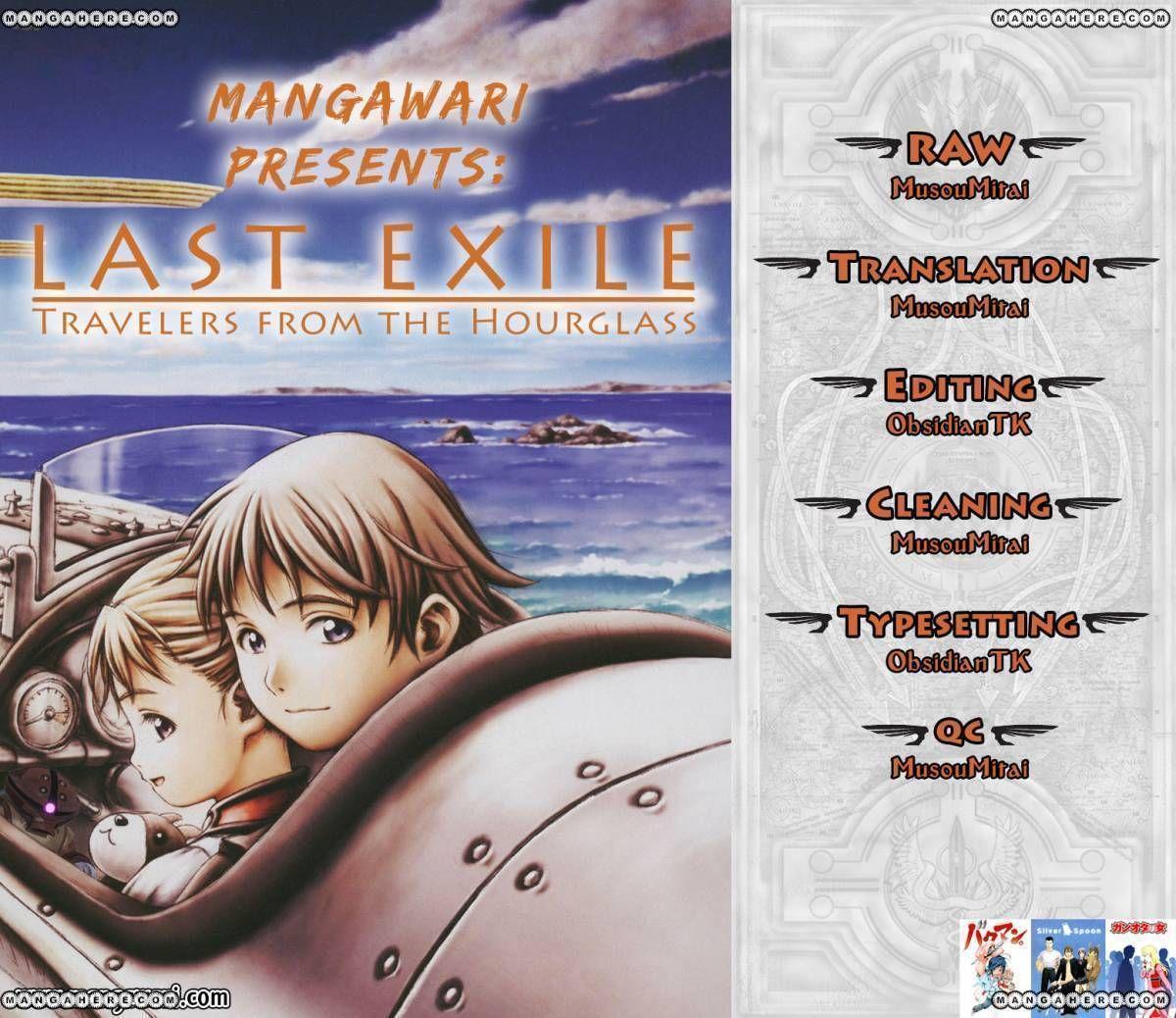 Last Exile Sunadokei No Tabibito 3 Page 1