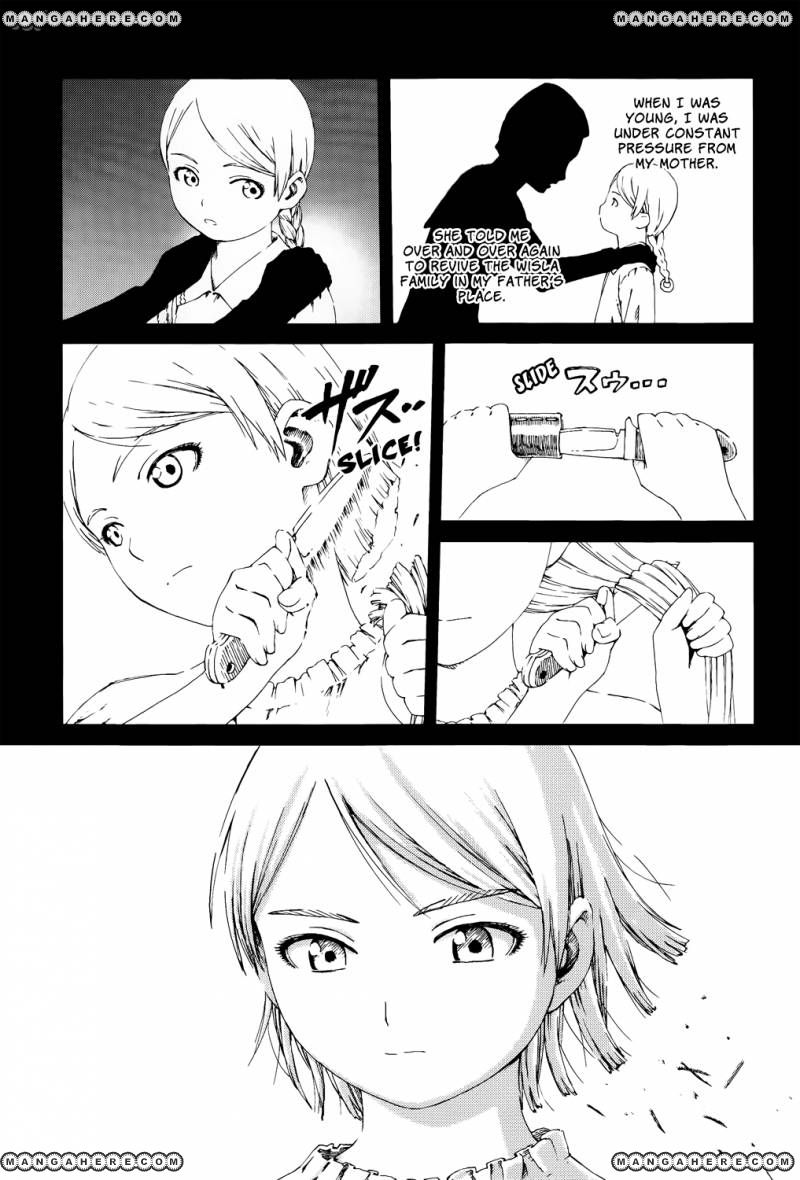 Last Exile Sunadokei No Tabibito 7 Page 3