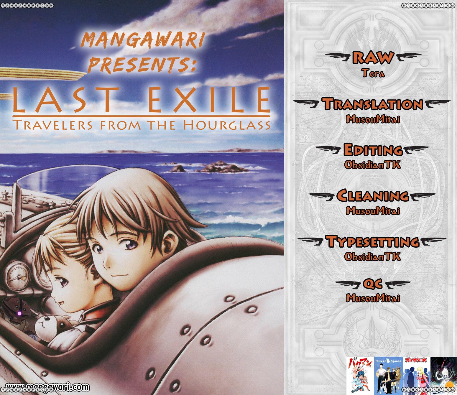Last Exile Sunadokei No Tabibito 8 Page 1