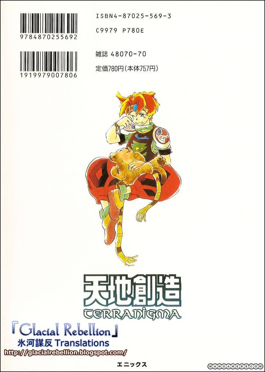 Tenchi Souzou 1 Page 2