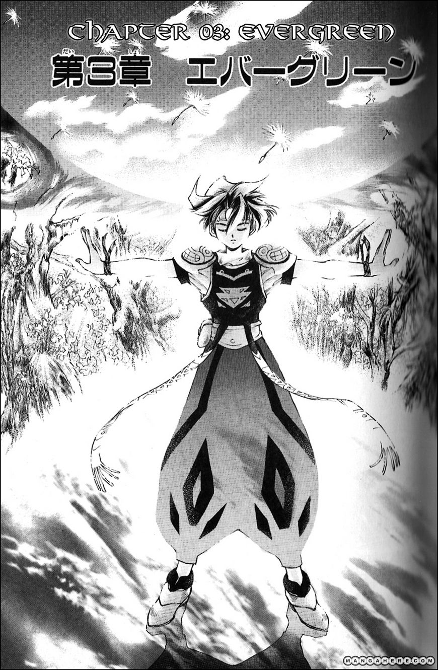 Tenchi Souzou 3 Page 1