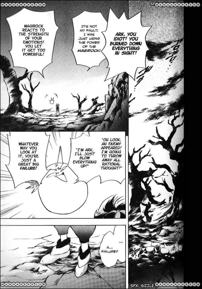 Tenchi Souzou 4 Page 1