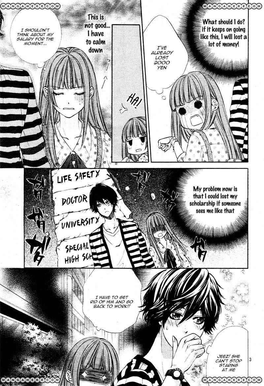 Naisho no Jikan 2 Page 2