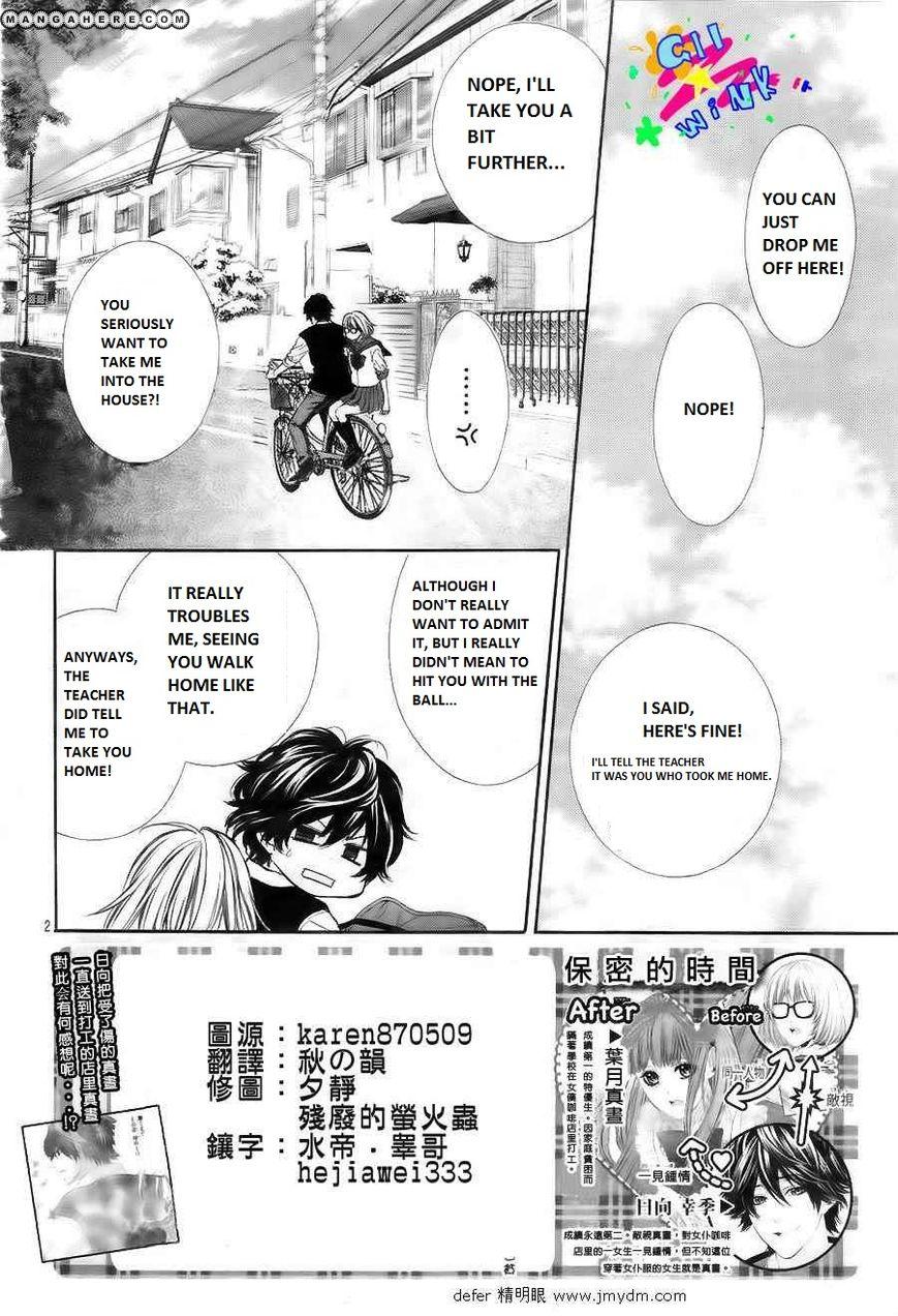 Naisho no Jikan 3 Page 2