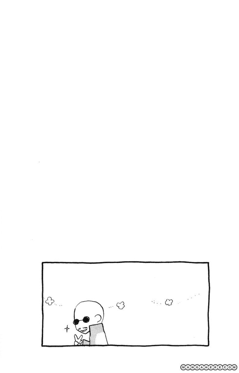 Nanji, Chikai no Kuchizuke wo... 6 Page 2