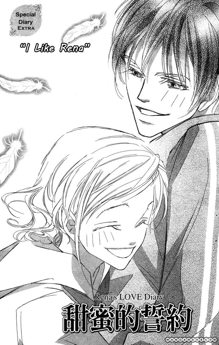 Nanji, Chikai no Kuchizuke wo... 6 Page 3