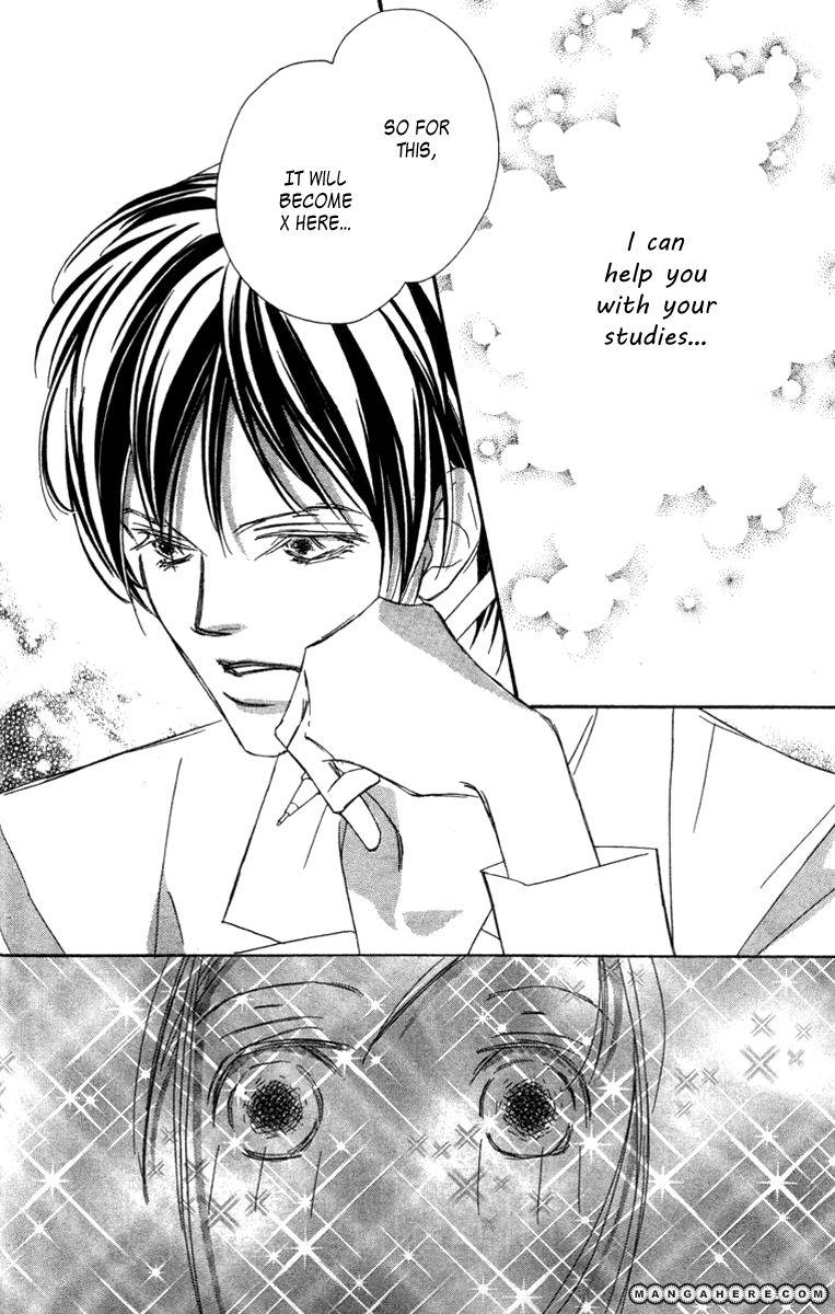 Nanji, Chikai no Kuchizuke wo... 6 Page 4