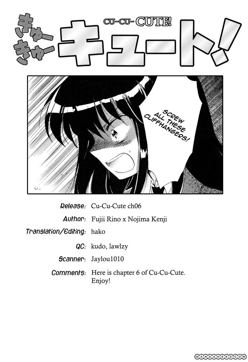 Cu-Cu-Cute! 6 Page 1