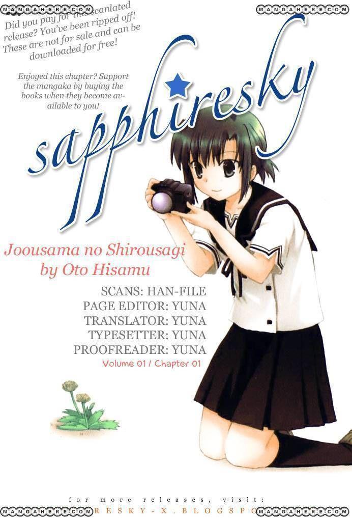 Joousama No Shirousagi 1 Page 1